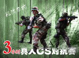 惠州真人cs (5)
