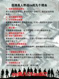 惠州真人cs (8)